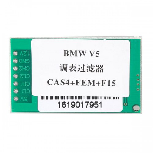 CAS4 CAN-Filter for BMW Software V5