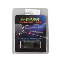(Free Shipping No Tax) Chip general clip TSSOP MSOP clip clip online burning car remote control key IC feet